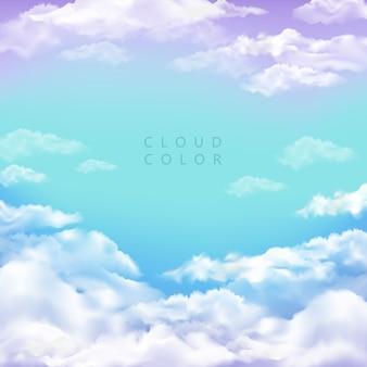Fond avec nuages sur ciel de couleur