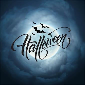 Fond de nuit rougeoyante halloween avec la lune, les chauves-souris. calligraphie, lettrage.