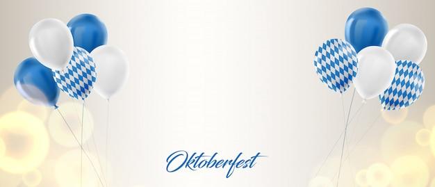 Fond d'oktoberfest avec des ballons bleus et blancs