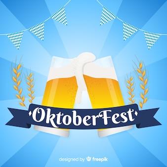 Fond oktoberfest design plat avec de la bière