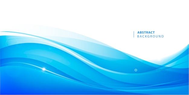 Fond ondulé bleu abstrait vector. modèle graphique pour brochure, site web, application mobile, dépliant. eau, illustration abstraite de ruisseau