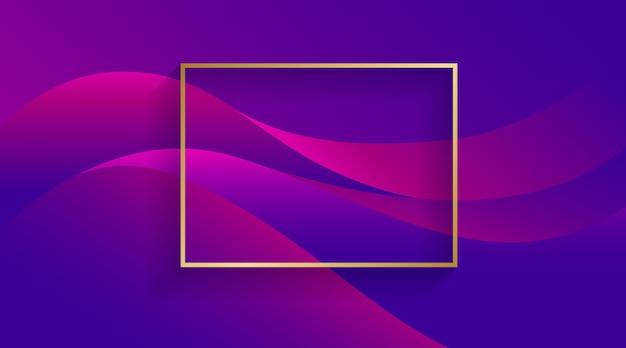 Fond ondulé coloré de luxe violet avec cadre