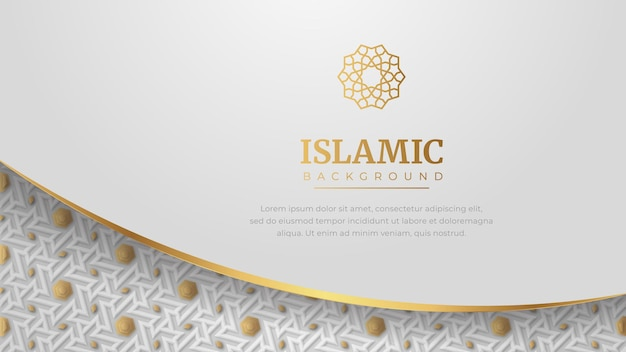 Fond d'ornement de cadre de luxe blanc élégant islamique arabe