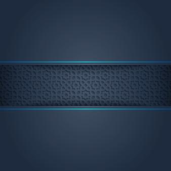 Fond d'ornement géométrique arabe maroc