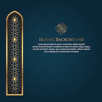 Fond d'ornement de luxe de style arabe islamique