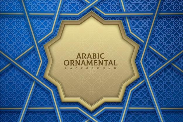 Fond ornemental arabe en trois dimensions réaliste