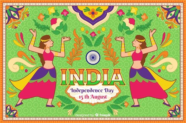 Fond ornemental de la fête de l'indépendance en inde