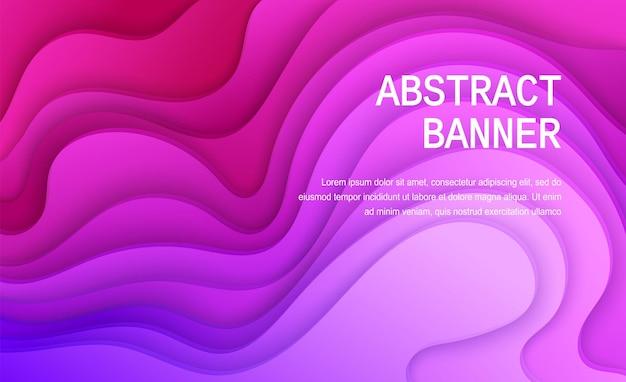Fond de papier découpé de couleur rose affiche abstraite en papier violet doux texturé avec des couches ondulées