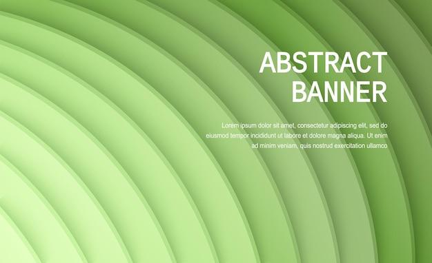 Fond de papier découpé de couleur verte affiche abstraite en papier vert doux texturé avec des couches ondulées