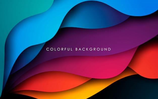 Fond de papier découpé fluide dynamique coloré