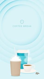 Fond de pause café