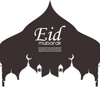 Fond plat eid mubarak