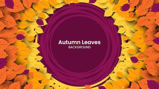 Fond plat de feuilles d'automne