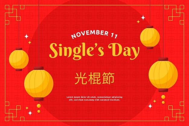 Fond plat de jour de célibataire doré et rouge