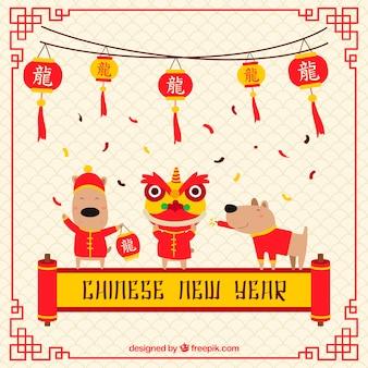 Fond plat de nouvel an chinois