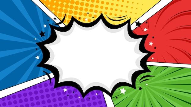 Fond pop art comique coloré avec bulle de dialogue vide