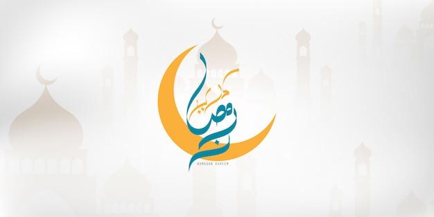 Fond de ramadan kareem 2020. illustration avec mosquée et lune