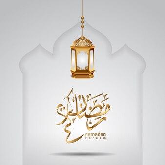 Fond de ramadan kareem blanc, calligraphie arabe avec des lanternes d'or