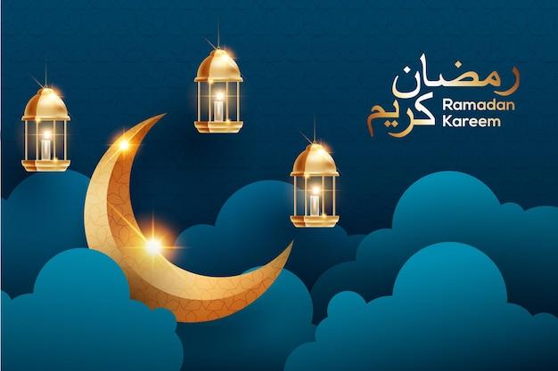 Fond de ramadan kareem avec lanterne de croissant de lune doré et nuages de papier découpé