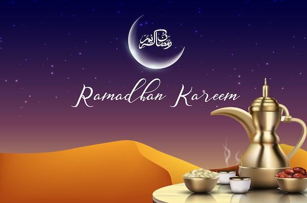 Fond de ramadan kareem. soirée iftar