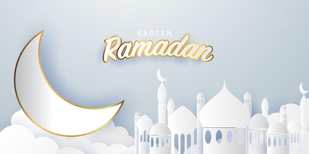 Fond de ramadan kareem.