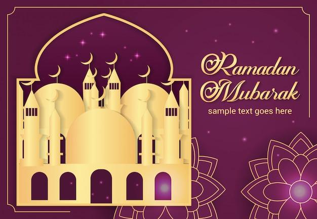 Fond de ramadan mubarak