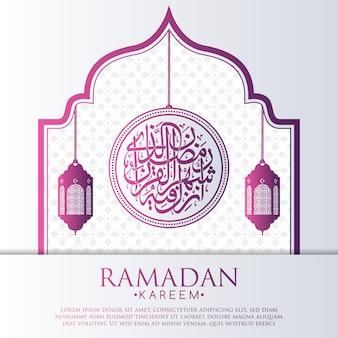 Fond ramadan rose et blanc