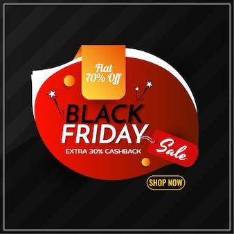 Fond de réduction de vente vendredi noir moderne
