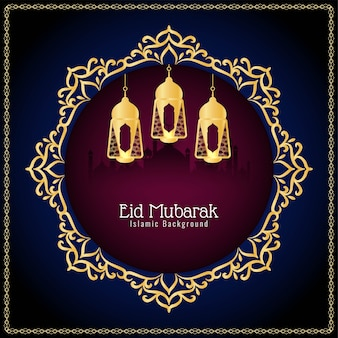 Fond religieux de cadre doré eid mubarak
