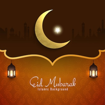 Fond religieux festival religieux eid mubarak