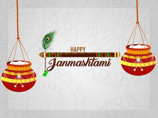 Fond religieux joyeux festival janmashtami