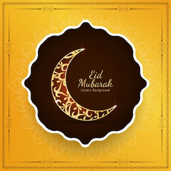 Fond religieux religieux islamique eid mubarak