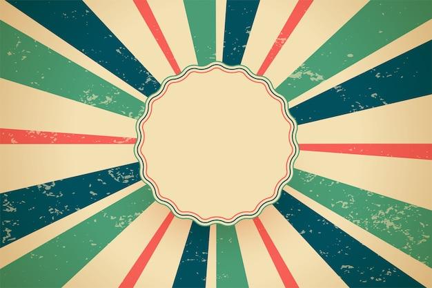 Fond rétro vintage avec des rayons de soleil