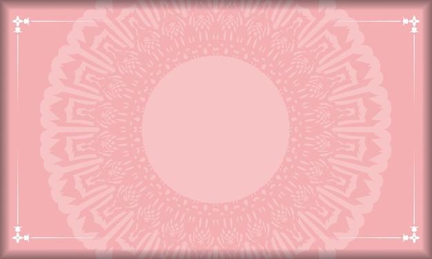 Fond rose avec des ornements blancs antiques et un espace pour votre texte