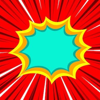 Fond rouge comique vierge avec effet d'éclatement