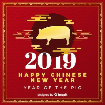 Fond rouge et doré du nouvel an chinois 2019