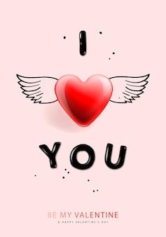 Fond de saint valentin avec je t'aime bannière romantique vec