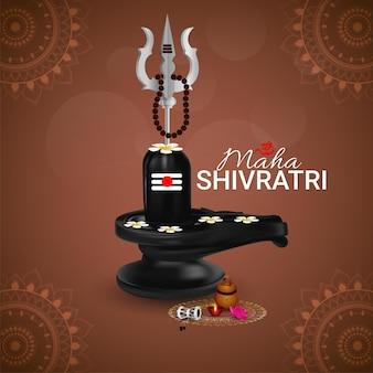 Fond de shiling créatif maha shivratri