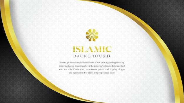 Fond sombre de luxe islamique avec motif arabe ou illustration d'ornement décoratif cadre frontière