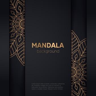 Fond sombre avec mandala fleur