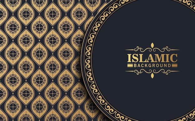 Fond sombre de style élégant motif islamique