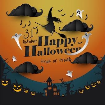 Fond de sorcière halloween heureux