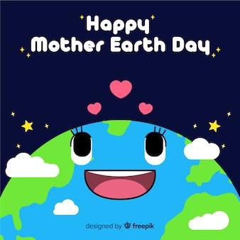 Fond souriant jour de la planète mère terre