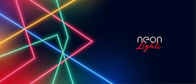 Fond de spectacle de lumière au néon