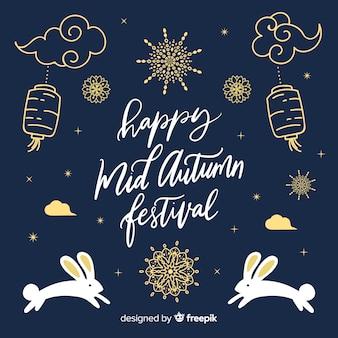 Fond de style dessiné main bleu foncé pour le festival de la mi-automne