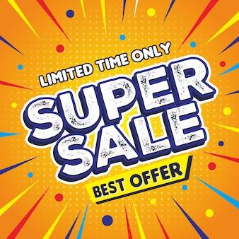 Fond de super vente minimal vecteur gratuit