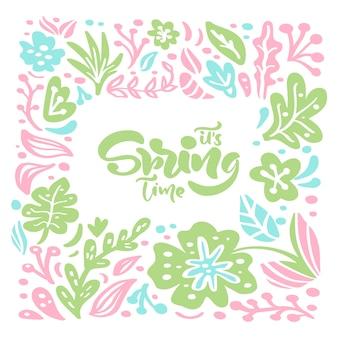 Fond de temps de printemps dessiné à la main