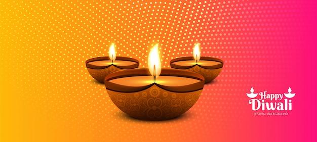 Fond d'en-tête du festival de la belle lampe à huile diwali diya