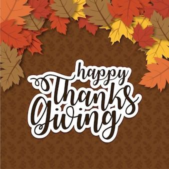 Fond de thanksgiving.