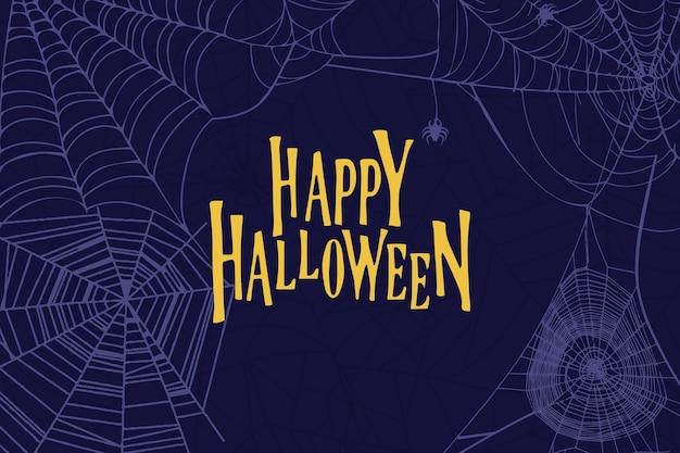 Fond de toile d'araignée halloween